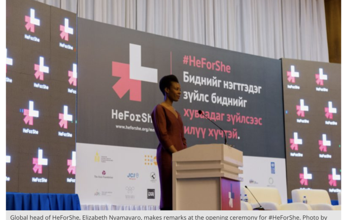 Mongolia Wrestles With Violence Against Women / The Diplomat