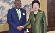 UNFPA and China sign an MoU to strengthen South-South cooperation in population and development