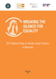Cover of 2017 National Study on Gender-based Violence in Mongolia